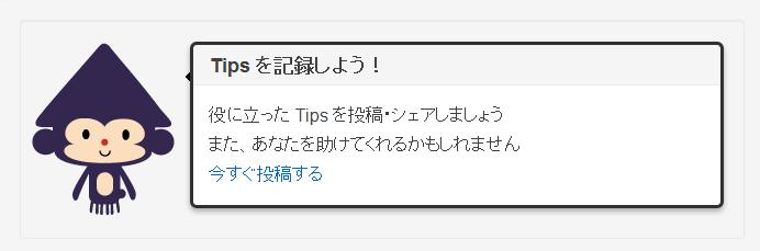 tipshare.info