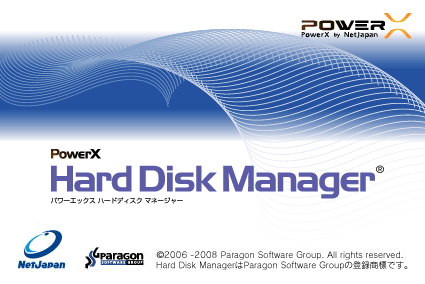 PowerX Hard Disk Manager 8