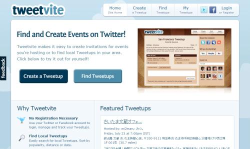 Tweetvite