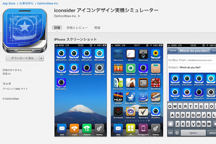 iconsider for icon designer
