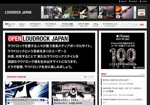 音楽メディアポータルサイト