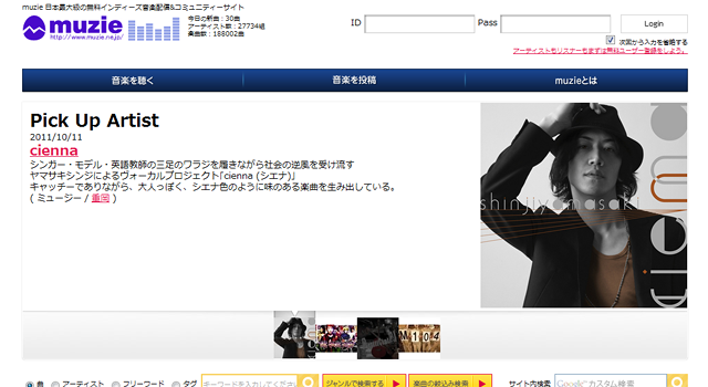 http://www.muzie.ne.jp