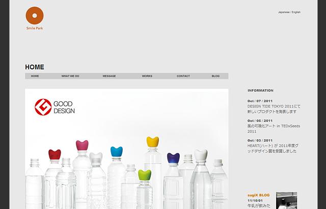 デザイナーであるsugiXさん、マーケティングプランナーであるKosakaさんのサイト